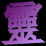 Symbol-03